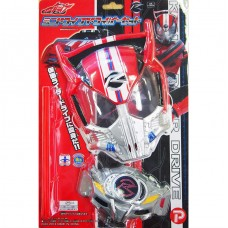 03-32001 Masked Rider Drive Type Speed Mask  and Mini Drive Driver Set 1380y