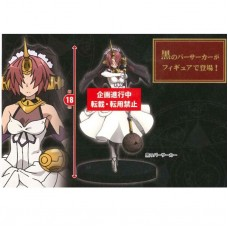 01-52300 Taito Fate / Apocrypha Special Figure - Berserker of Black [PREORDER: APRIL 2018]