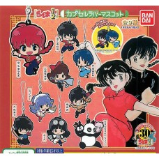 01-13553 Ranma 1/2 Capsule Rubber Mascot 300y  -  Set of 9