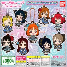 01-23461 Bandai  School Idol Project Love Live! Sunshine!! Capsule Rubber Mascot Vol. 09 300y - Set of 9