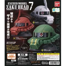 01-40467  Mobile Suit Gundam Exceed Model Zaku Head Pt 7  500y