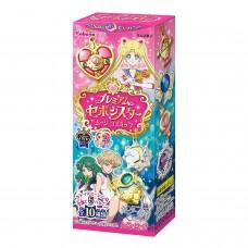 01-14770 Kabaya Sailor Moon Premium Sebon Star Moon Cosmic Charms 300y