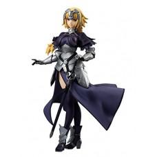 AMU-PRZ7559 Furyu Fate Grand Order Servant Figure Ruler Jeanne D'Arc