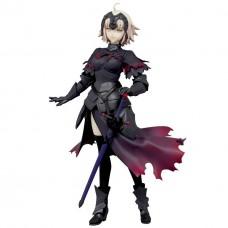 AMU-PRZ8009 Furyu Fate Grand Order Avenger Jeanne D'Arc