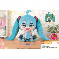 Y101439 Sega Hatsune Miku series Plush Doll - Hatsune Miku Feat. CHAN x CO [PREORDER: MAY 2018]