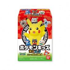 02-09851 Pokemon Kids Sun & Moon Great Adventure in Alolan Trading Figure 200y