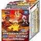 02-10580 Pokemon the Movie  20th Anniversary - Pokemon Style Figure I Choose You  380y