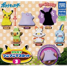 02-88154 Pokemon  Funi Funi Soft Vinyl  Mini Figure Mascot  Vol. 3 300y