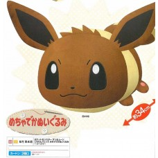 02-38360 Banpresto Pocket Monster Sun & Moon  Kororin Friends DX Plush Collection - Eevee [PREORDER: MAY 2018]