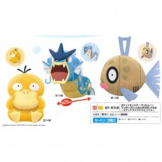 02-38366  Banpresto Pocket Monster Sun & Moon  DX Plush Collection  [PREORDER: MAY 2018]