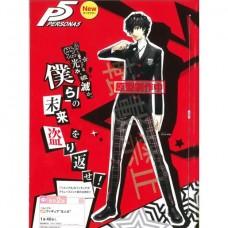 D101241 Sega Persona 5 Premium figure - Shujinko [PREORDER: JUNE 2018]