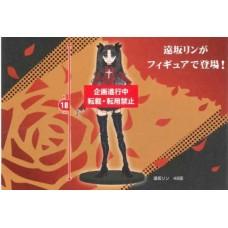 01- 68900 Fate / Extra Last Encore Tohsaka Rin Figure [PREORDER: JULY 2018]