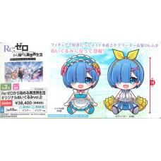 01-20200 Re:Zero Life in a Different World from Zero Original Plush Doll Vol.2