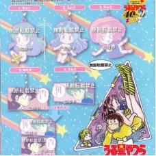 01-29265 Urusei Yatsura Capsule rubber Mascot 300y [PREORDER: JULY 2018]