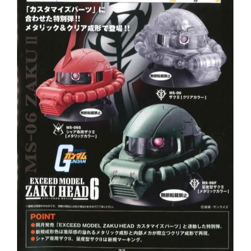 01-29707 Gundam Exceed Model Zaku Head Pt 6 500y