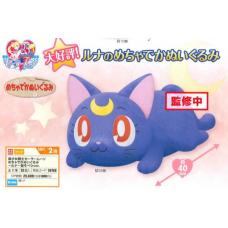 01-38768 Banpresto Sailor Moon Mecha Dekai Plush- Luna [PREORDER: OCTOBER 2018]