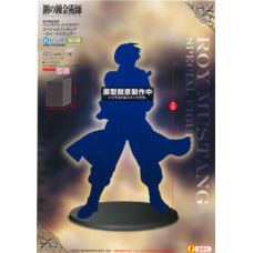 AMU-PRZ9546 Furyu Full Metal Alchemist Special Figure - Roy Mustang [PREORDER: OCTOBER 2018]