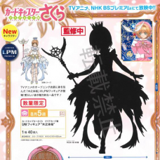 D101426 Sega Card Captor Sakura Clear Card Limited Premium Figure  [PREORDER: AUGUST 2018]