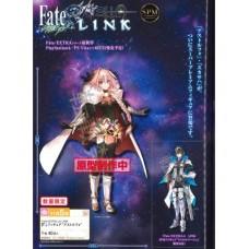 D101581 Sega Fate /Extella Link SPM Super Premium Figure [PREORDER: NOVEMBER 2018]