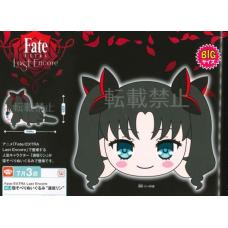 01-26799 Fate / Extra Last Encore MEJ nesoberi Plush - Tohsaka Rin