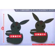 02-65000 Taito Final Fantasy 14  Daki Tsuki (Hugging) Carbuncle
