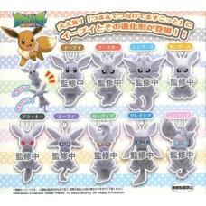 02-32129 Pokemon Tsumande Tsunagete Mascot Eievui Special ver. 300y [PREORDER: OCTOBER 2018]