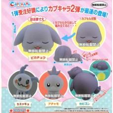 02-32133 Pokemon Pocket Monster Kabuchara 300y