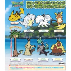 02-34617 Pokemon Capsule Rubber Mascot Arora Version 300y [PREORDER: JANUARY 2019]