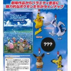 02-86547 Pokemon Pocket Monster 2018 Movie figure Mascot / strap 200y [PREORDER: JULY 2018]