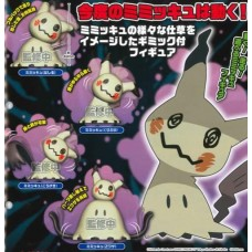 02-86825 Pokemon Mimikyu Collection 300y [PREORDER: AUGUST 2018]