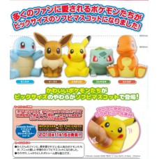 02-87252 Pokemon Sun & Moon Soft Vinyl Sofubi Figure 300y