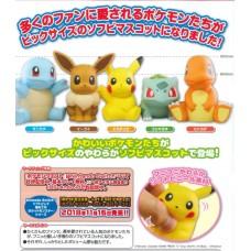 02-87252 Pokemon Sun & Moon Soft Vinyl Sofubi Figure 300y