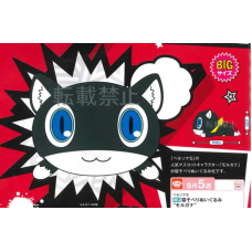 D101571 Persona 5 Dancing Star Night  Premium Figure - Morgana [PREORDER: OCTOBER 2018]