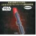 CM-20143 Bandai  Star Wars Light Saber Keychain 500y