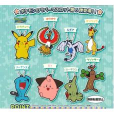 02-23311 Bandai  Pocket Monster Pokemon Capsule rubber Mascot Vol. 6 300y