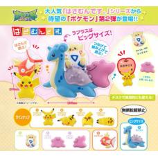 02-23495 Bandai Pocket Monster Pokemon Sun & Moon Hasamu Mini Figure Vol. 2 100y