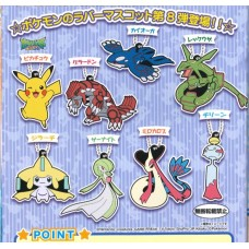 02-24719 Bandai Pocket Monster Pokemon The Movie Capsule Rubber Mascot  300y - Set of 8