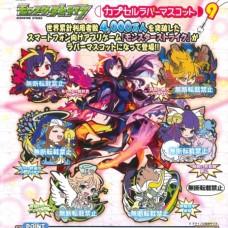 02-26883 Bandai Monster Strike capsule Rubber Mascot 9 300y [PREORDER: MAY 2018]