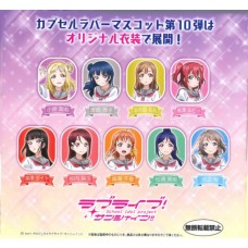 01-26913 Bandai School Idol Project Love Live! Sunshine!! Capsule Rubber Mascot 10 300y [PREORDER: MAY 2018]