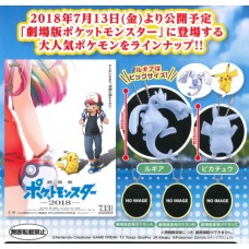 02-27125 Bandai Pocket Monster Pokemon The Movie Mascot / Swing 300y - Set of 5