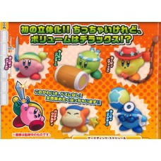 02-86161 Takara TOMY A.R.T.S Kirby's Adventure Battle Deluxe Manmaru Mascot 200y