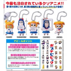 01-86520 Takara TOMY A.R.T.S Pop Team Epic Figure Mascot 2 300y - Set of 5