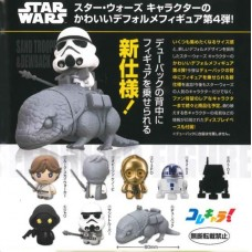 CM-27131 Star Wars Tatoine collection 300y [PREORDER: JULY 2018]