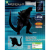 M1-27714 Sega Netflix Animated Limited Premium Figure Godzilla 2017 Monster Planet