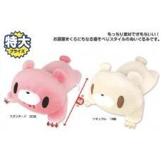01-55700 Taito Chax Gloomy Bear Pillow Plush