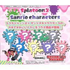 SR-29413 Splatoon X Sanrio Characters Capsule Rubber Mascot 300y