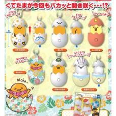 SR-87137 Gudetama Oshite Egg Shell Pakkatto Pt 2 300y [IN TRANSIT 2.28.19]
