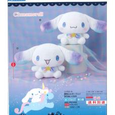 AMU-PRZ10958 Sanrio Characters Cinnamoroll  Big Plush Doll