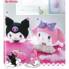 AMU-PRZ9209 Sanrio My Melody Nesoberi Big Plush