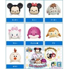 CM-83967 Disney Tsum Tsum Mini Figure Mascot Key Chain Collection Series 1 300y